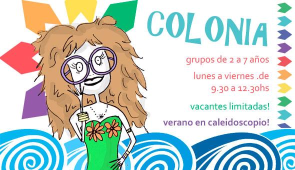 Colonia de Verano 2017 – 2 a 7 años